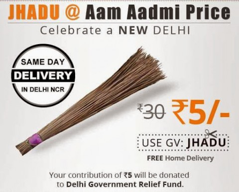 Aam Aadmi Party: Branding, Communication & Inconsistency